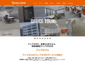 dgloss.co.jp