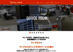dgloss.jp