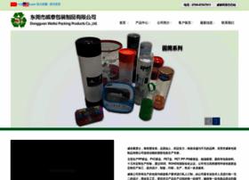 dgpacking.com