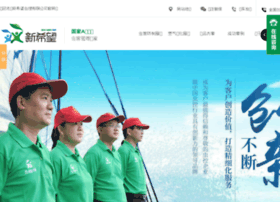 dgpco.com.cn