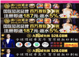 dgq9.com