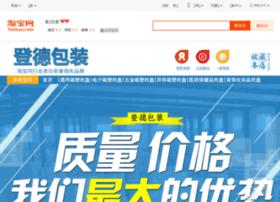 dgsangna.com