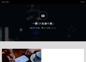dgsense.com