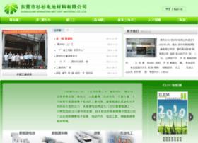 dgshanshan.com