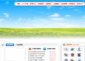 dgtianfu.com.cn