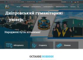 dgu.com.ua