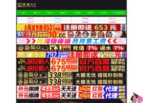 dgxiu.com