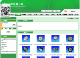 dgyade.gkzhan.com