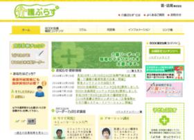 dh-fukushi.com