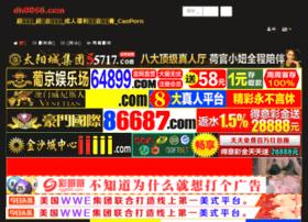 dh8866.com