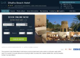 dhafra-beach-hotel-jebel-dhanna.com