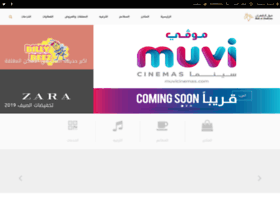 dhahranmall.com