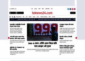 dhaka.bdnews24.com