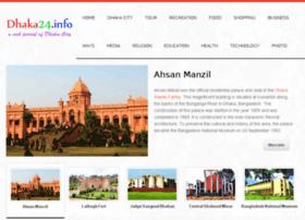 dhaka24.info