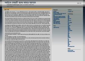 dhakachoti.wordpress.com