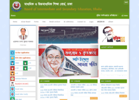 Dhaka Education Board