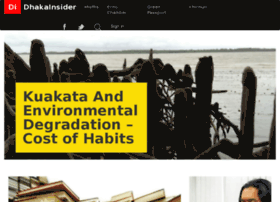 dhakainsider.com