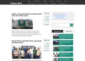 dhakarmail.com