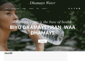 dhamays.com