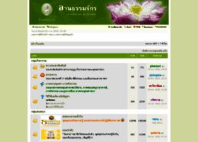 dhammajak.net