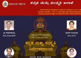 dhanasahaya1.kannadasiri.co.in