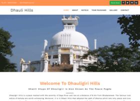 dhauli.net
