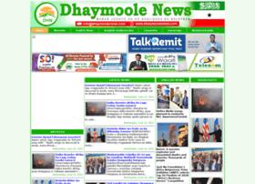 dhaymoolenews.com