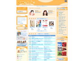 dhcblog.com
