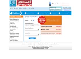dhclassifieds.com