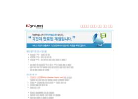 dhdb.ivyro.net