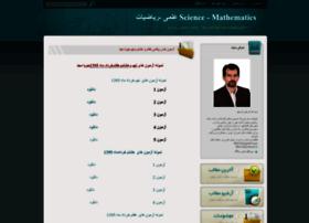 dhdvali.blogfa.com