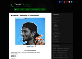 dhirls.net