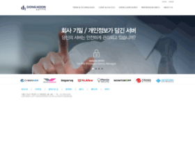 dhitech.co.kr