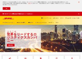 dhl.co.jp