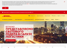 dhl.com.ua