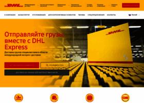 dhl.ru