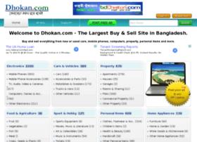 dhokan.com