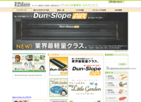 dhp-dunlop.co.jp