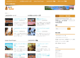 dhpb-guitar.jp