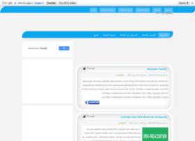 dhsclub-egypt.blogspot.com