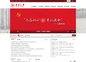 dhu.edu.cn