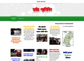 dhurbar.weebly.com