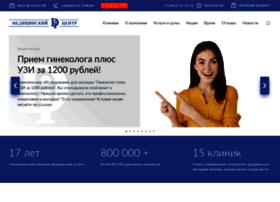 di-center.ru