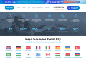 di-ci.ru