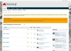 di.forums.gr