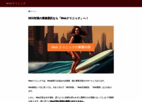 diabeteshandsfoundation.org