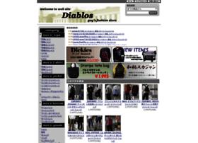 diablos.jp