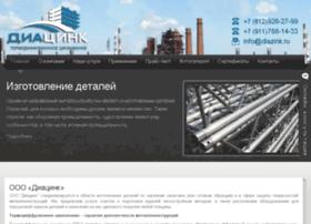 diacink.ru