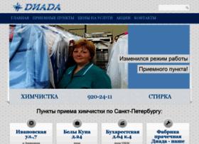 diada-clean.ru