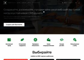 diafan.ru